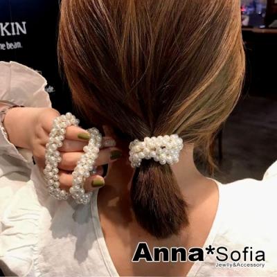 【滿額再7折】AnnaSofia 繁珠金線繞 純手工彈性髮束髮圈髮繩(米黃系)