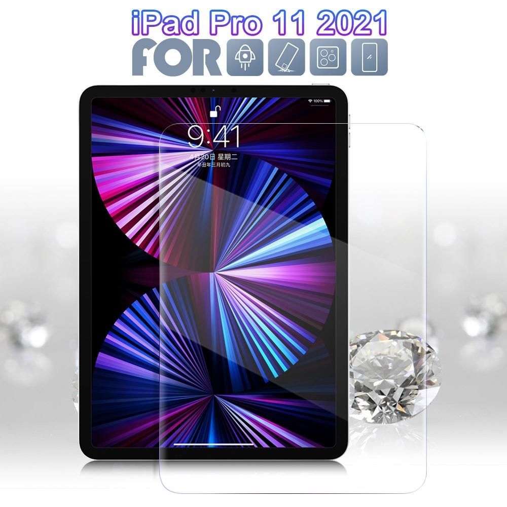 NISDA for iPad Pro 2021 11吋 鋼化 9H 0.33mm玻璃螢幕貼-非滿版