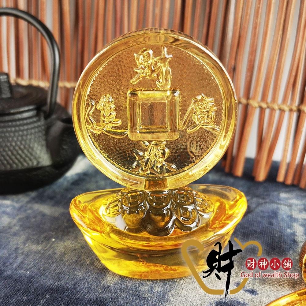 財神小舖 招財進寶 琉璃元寶擺件 (含開光) EO-1301