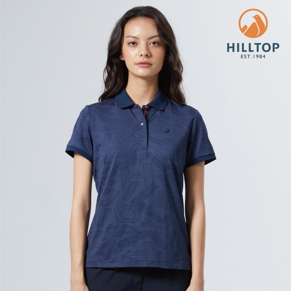 【hilltop山頂鳥】女款Polygiene抗菌吸濕快乾抗UV緹花POLO衫S14FH6藍