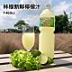 【極鮮配】林檬新鮮檸檬汁 1460cc±10%/瓶*4入 product thumbnail 1