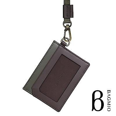 BAGMIO fusion 牛皮橫式3卡證件套 棕綠 附織帶