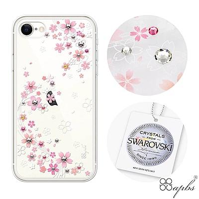 apbs iPhone SE(第二代/2020) / 8 / 7 / 6s / 6 4.7吋施華彩鑽防震雙料手機殼-天籟之櫻