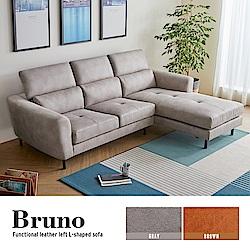 H&D 布魯諾美式機能左L型沙發-2色