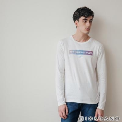 GIORDANO 男裝EXPLORE FUTURE印花長袖T恤- 36 皎雪