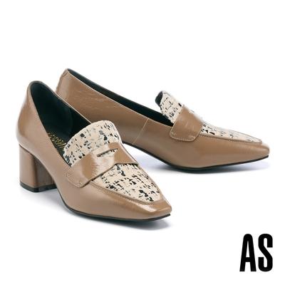 低跟鞋 AS 復古知性撞色異材質牛油皮方頭樂福高跟鞋-杏