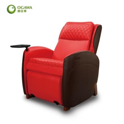 OGAWA奧佳華 靚沙發按摩椅OG-5268