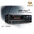 長崎 NaGaSaKi BB-1 BT 高功率數位迴音卡拉OK綜合擴大機