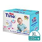 Tino 頂級柔棉4D空氣感嬰兒紙尿褲/提拉褲/褲型 XL (30片*4包/箱)