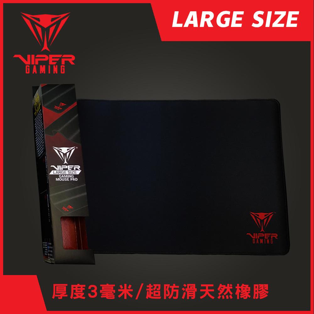Patriot Viper OVERSIZED 電競滑鼠墊(大)