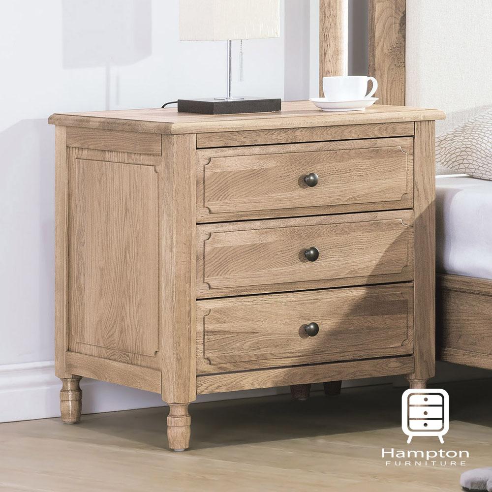 漢妮Hampton伯明罕系列白橡全實木三抽床頭櫃-63x53x65cm