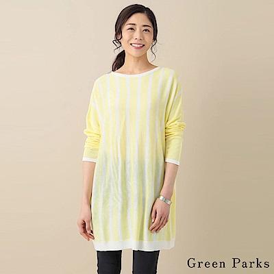 Green Parks 直條紋配色長版上衣