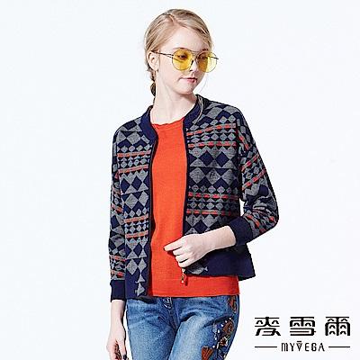 【麥雪爾】厚羊毛菱形幾橫條纹針織外套-深藍