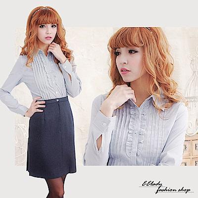 EELADY-胸前荷葉壓摺長袖襯衫(灰色)