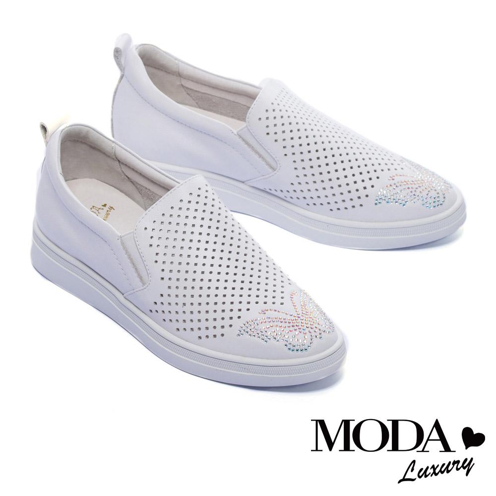 休閒鞋 MODA Luxury 華麗休閒沖孔水鑽全真皮厚底休閒鞋-白