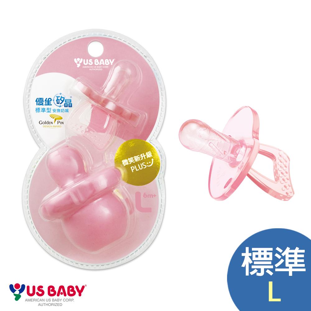 優生矽晶安撫奶嘴升級版(標準L-粉)