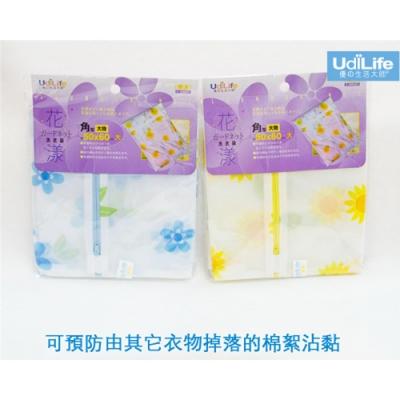 UdiLife 花漾細網洗衣袋角型-50x60cmX12入