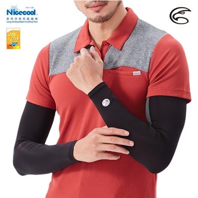 ADISI NICE COOL 吸濕涼爽透氣抗UV袖套(合身版) AS21021【黑色】