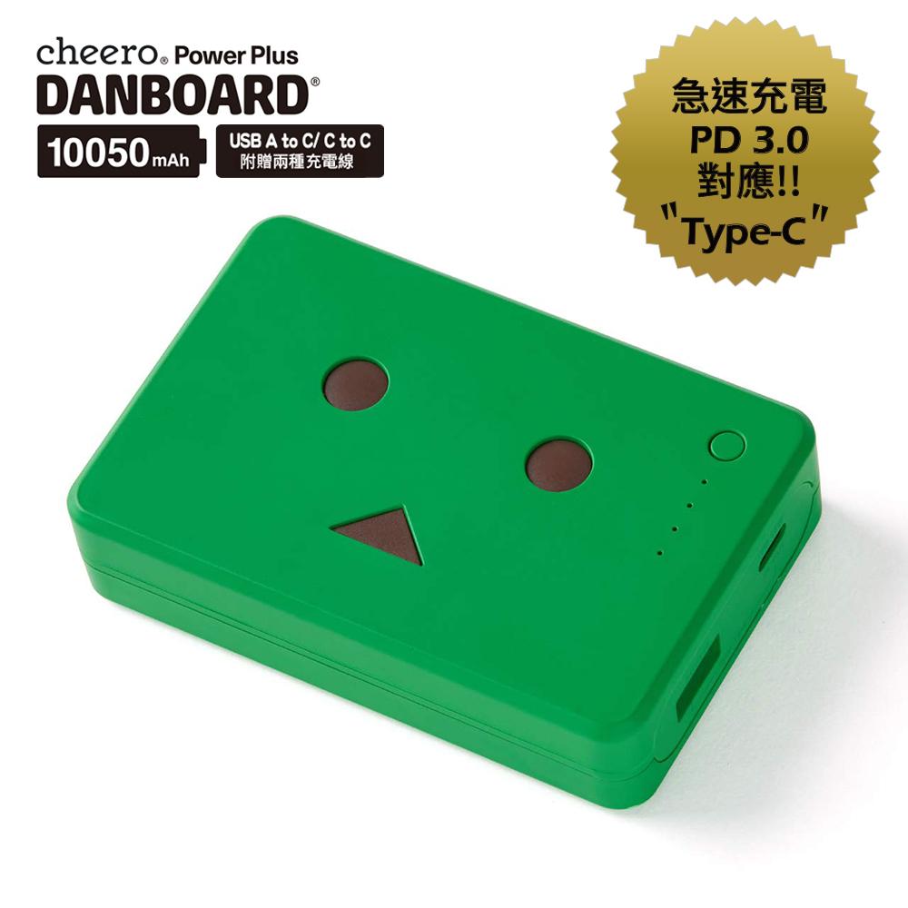 [PD快充版]cheero阿愣10050mAh 雙輸出行動電源-哈密瓜蘇打綠