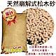iCat 寵喵樂-Wood Cat Litter抗菌松木砂 20KG product thumbnail 1