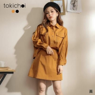 東京著衣 率性韓妞撞色車線襯衫短裙兩件式套裝(共二色)
