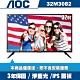 ★買就抽特斯拉★美國AOC 32吋LED液晶顯示器+視訊盒32M3082 product thumbnail 1