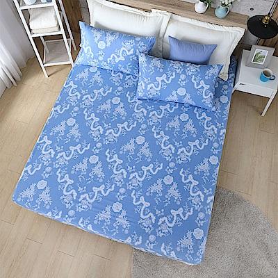 岱思夢加大天絲床包枕套三件組(3M專利吸濕排汗技術)楚喬-藍