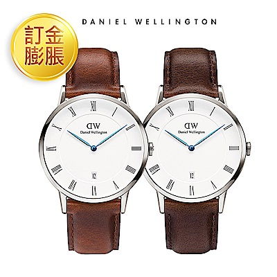 [限訂金膨脹購買]DW Dapper 38mm