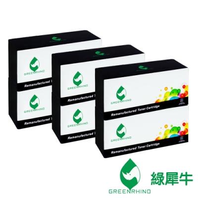 【綠犀牛】 for Fuji Xerox 3黑3彩 CT201591/CT201592/CT201593/CT201594 環保碳粉匣/適用DocuPrint CM205b/CM205f/CM215b