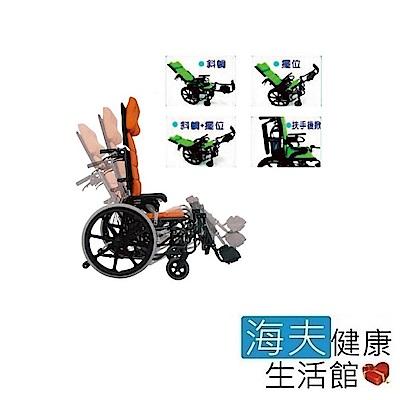 海夫 輪昇 9TR 擺位型全功能輪椅 座寬(16/18)吋