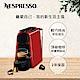 Nespresso 膠囊咖啡機 Essenza Mini 寶石紅 product thumbnail 2