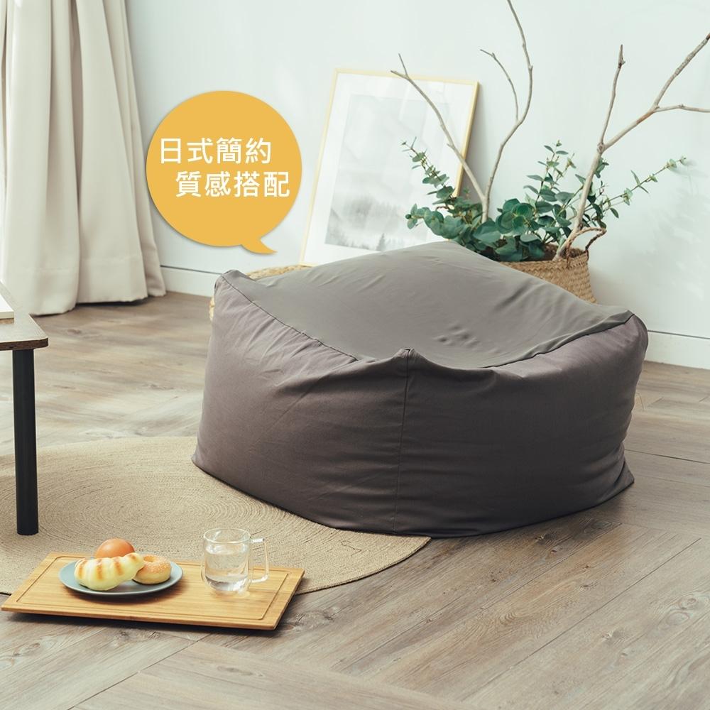 樂嫚妮 懶骨頭/方塊豆腐懶人沙發可拆洗-炭灰色