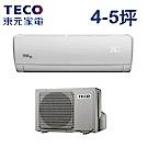 TECO東元 4-5坪 一對一雅適變頻冷專型冷氣MS22IC-ZR3/MA22IC-ZR3