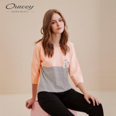 OUWEY歐薇 可愛小熊條紋拼接羅馬布上衣(粉)