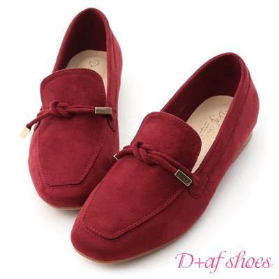 D+AF 秋氛輕著.小金飾綁結絨料樂福鞋*酒紅