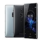 (無卡分期12期) SONY Xperia XZ2 Premium 旗艦手機