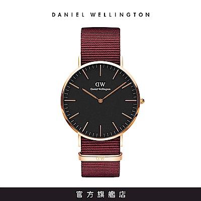 DW 手錶 官方旗艦店 40mm玫瑰金框 Classic 玫瑰紅織紋手錶
