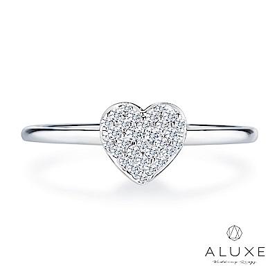 ALUXE 亞立詩 18K金 玩美愛心鑽石造型線戒