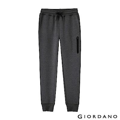 GIORDANO 男裝G-MOTION系列搖粒絨抽繩鬆緊休閒束口褲-44 雪花深灰