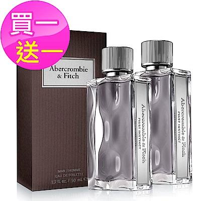 (買一送一)Abercrombie & Fitch 同名經典男性淡香水50ml