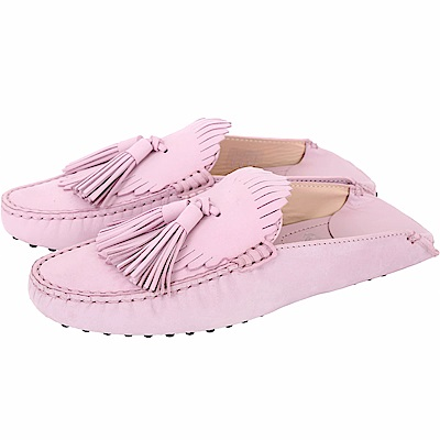 TOD'S Gommino 粉紫流蘇拖鞋式磨砂牛皮豆豆穆勒鞋(女款/展示品)