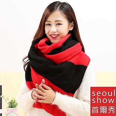 Seoul Show首爾秀 三條兩色男女針織仿羊絨拼色圍巾披肩