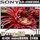 SONY索尼 49吋 4K HDR 智慧聯網液晶電視 KD-49X8500G product thumbnail 2