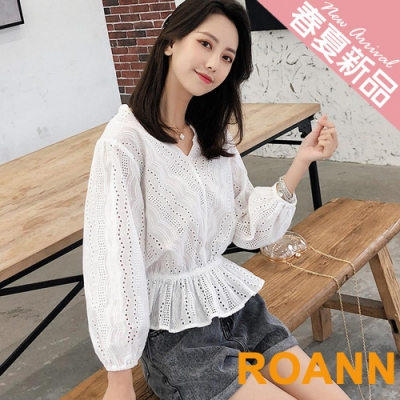 花邊V領透膚縷空蕾絲七分袖上衣 (白色)-ROANN