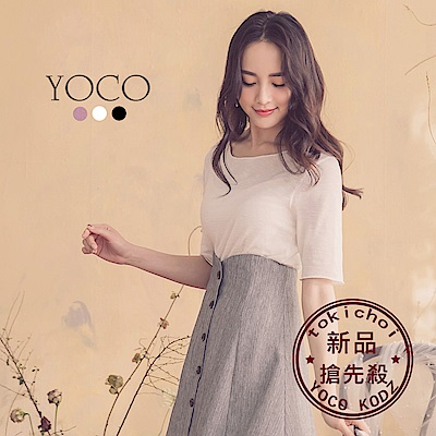 東京著衣-YOCO 親膚舒適多色高含棉木耳捲邊短袖上衣-S.M.L(共三色)