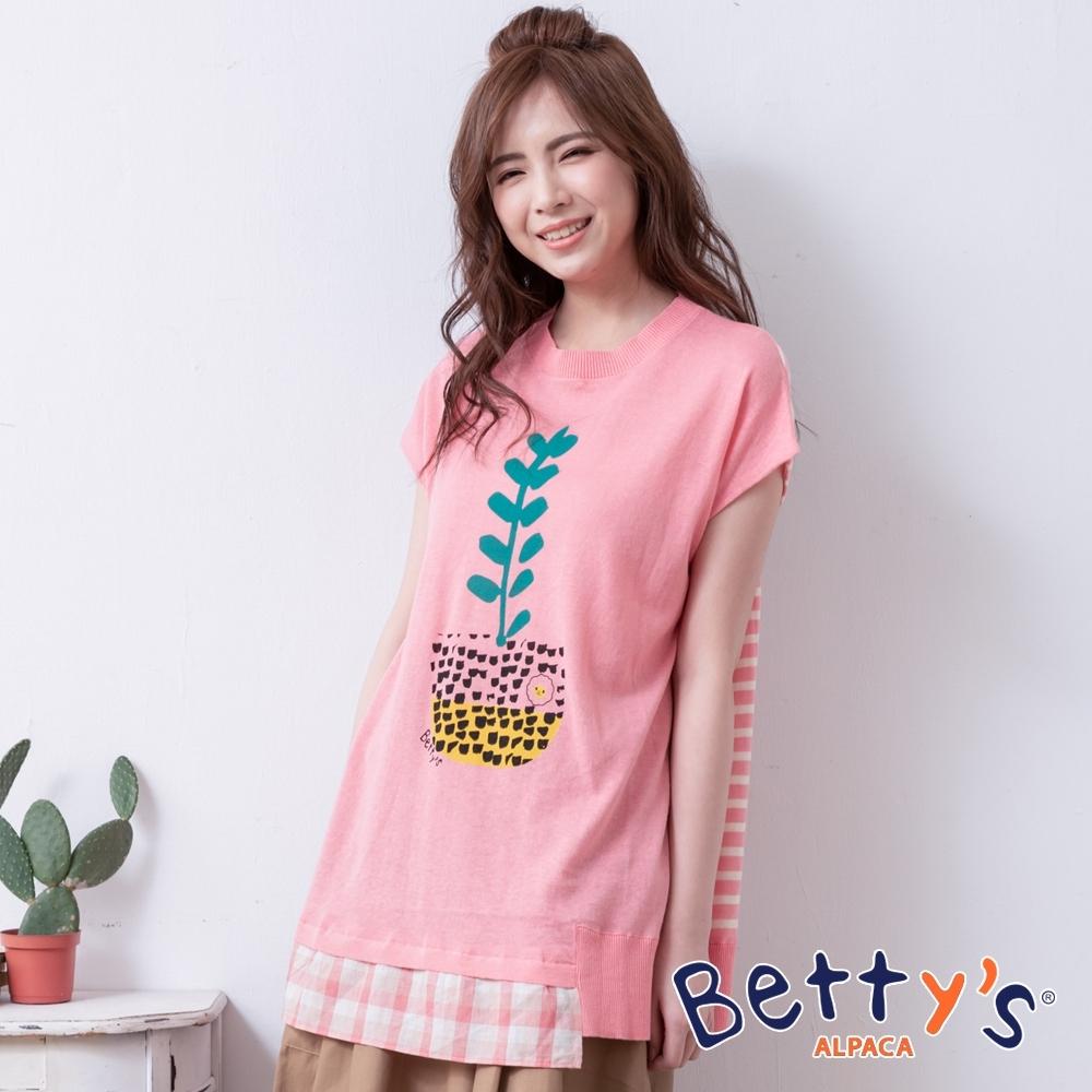 betty's貝蒂思 前印花後條紋拼接針織線衫(粉色)