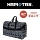 【HAPI+TAS】摺疊旅行袋(大)-黑色波希米亞 product thumbnail 1