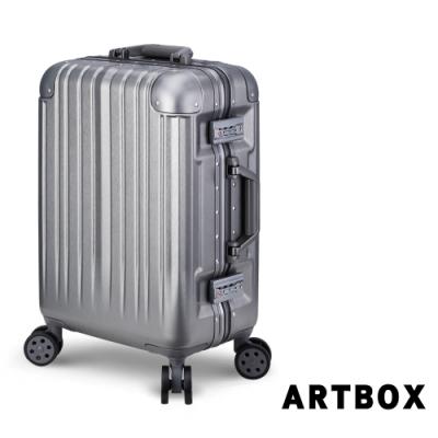 【ARTBOX】冰封奧斯陸 20吋 平面凹槽拉絲紋鋁框行李箱 (深灰)