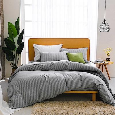 鴻宇 雙人特大床包枕套組 精梳棉針織 淺淺灰M2618