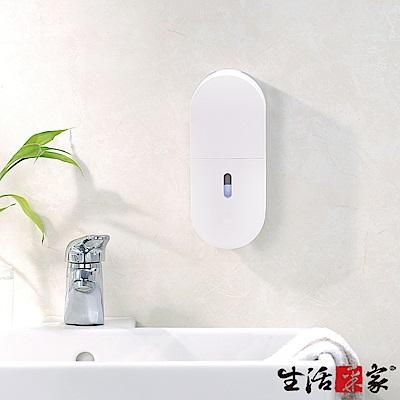 SHCJ生活采家 幸福手感1000ml泡沫式給皂機